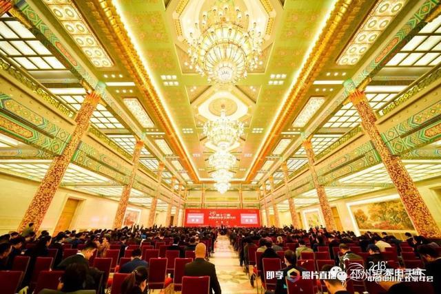 C位!邳州作为主宾城市闪耀北京人民大会堂!